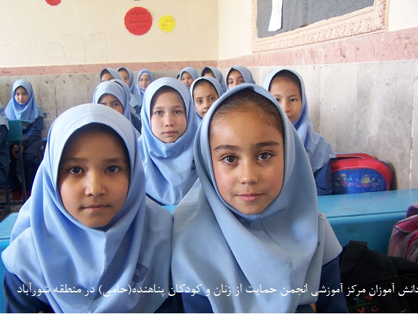 گزارش نهایی طرح آموزش پایه برای زنان و کودکان مهاجر افغان در ایران سال تحصيلی 93-1392