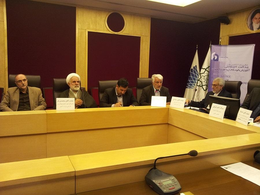 ایران ، اولین کشور دانش آموزی پناهندگان در دنیا