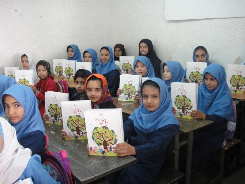 توزیع کتاب های درسی دانش آموزان پایه سوم تا ششم در مرکز آموزشی مشهد