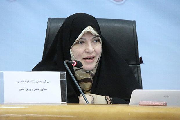 چالش ازدواج زنان ایرانی با اتباع بیگانه / یارانه مانع ارائه تابعیت