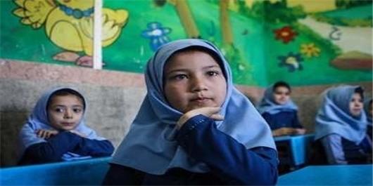 ثبت نام دانشآموزان اتباع خارجی در مدارس ایران از تیرماه آغاز میشود