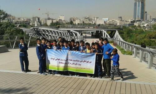 گزارش سه ماهه مرکز آموزش پایه حامی تهران (جنتآباد)