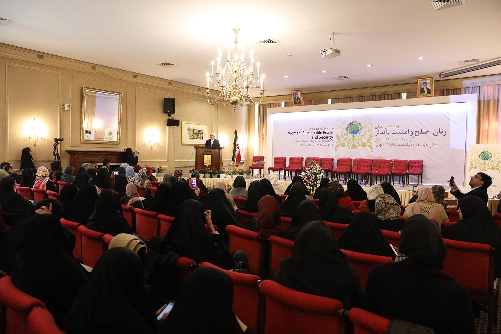 گزارش حامی از رویداد بینالمللی زنان، صلح و امنیت پایدار