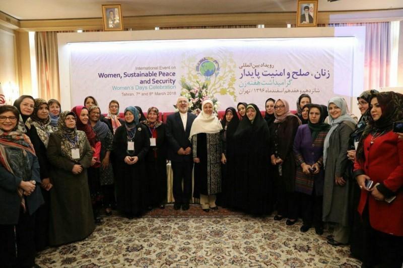 رویداد بینالمللی زنان، صلح و امنیت پایدار