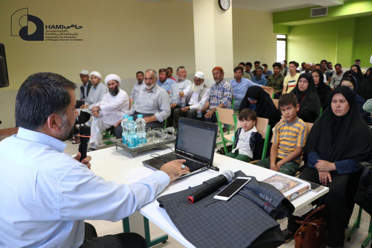 مرکز خدمات جامع حامی استان سمنان و برگزاری کلاس ها و کارگاههای آموزشی
