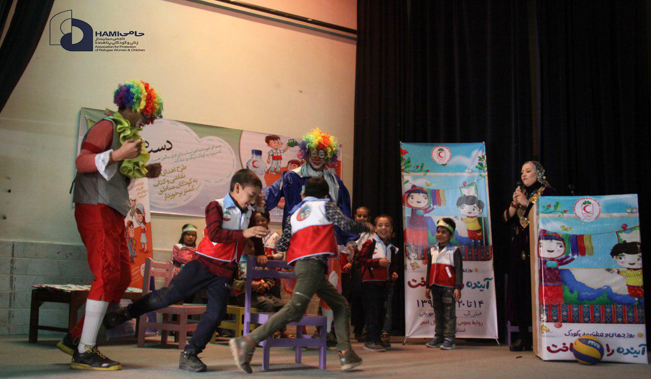 کودکان پناهنده در ایران