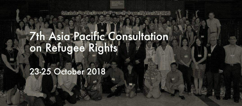 شبکه حقوق پناهندگان آسیا و اقیانوسیه