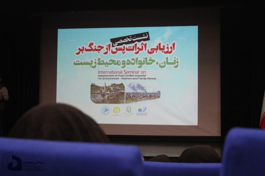 ارزیابی تاثیرات جنگ بر زنان و محیط زیست