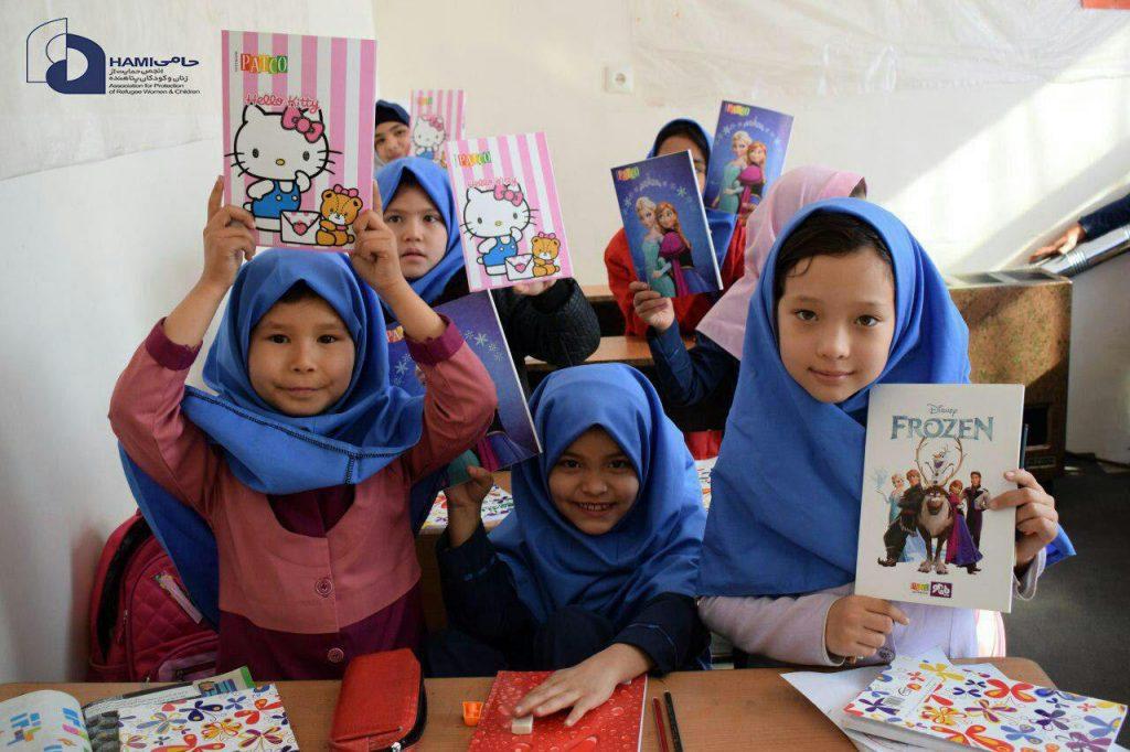 کمپین اهدای لوازم التحریر انجمن حامی