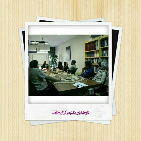 فعالیت داوطلبانه انجمن حامی