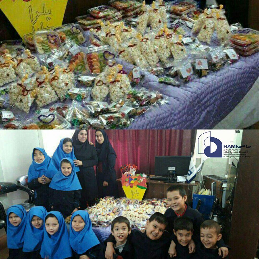 جشن یلدا انجمن حامی