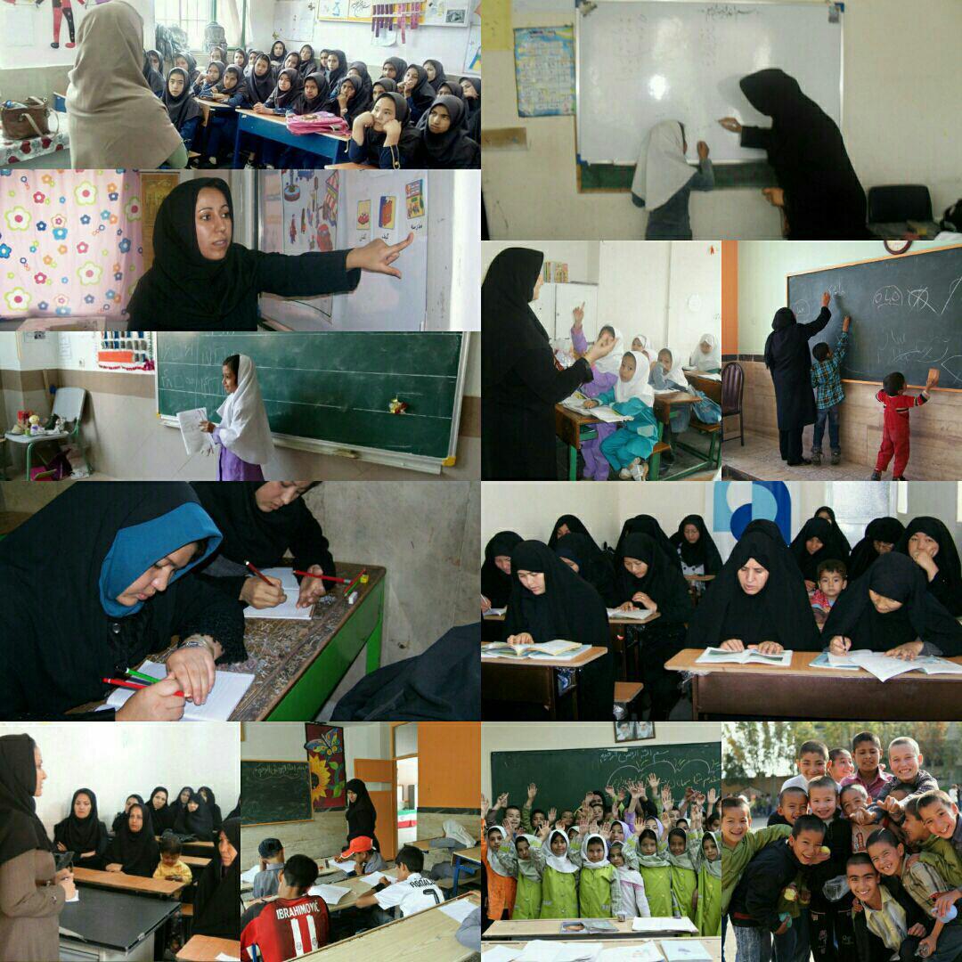 روز معلم انجمن حامی