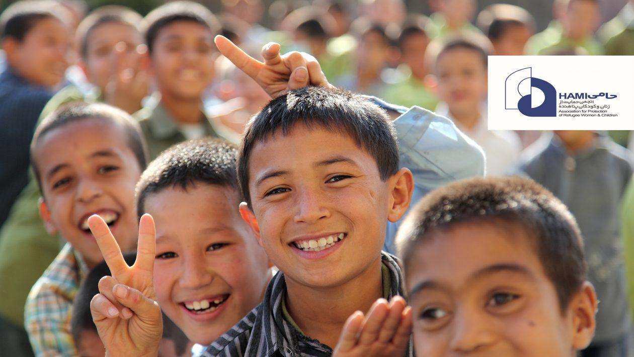 انجمن حامی؛ حمایت از زنان و کودکان پناهنده