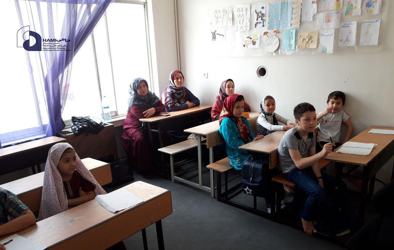 آموزش پناهندگان حامی